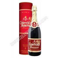 Sovet Premium Red Sparkling Wine