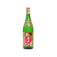 Rượu Sake vảy vàng Tamura Shuzojo Kasen Regular Gold  1800ml