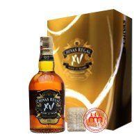 Rượu Chivas Regal XV Gift box 2020