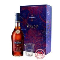 Martell VSOP Gift Box New