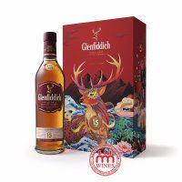 GLENFIDDICH 15YO Gift box