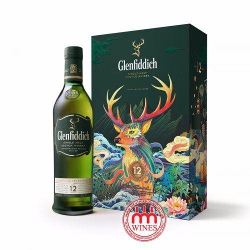 Glenfiddich 12YO Gift box