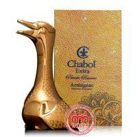 Chabot Armagnac Gold Goose Extra (Hộp da)