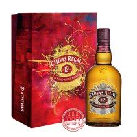 Chivas Regal 12YO Gift box 2021