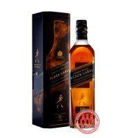 Johnnie Walker Black Label Gift 2021