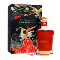 John Walker & Sons King George V Gift box 2022